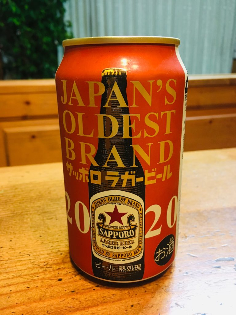 SAPPORO ラガービール 350ml(裏)